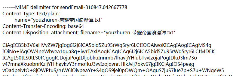 sendEmail-unicode.png